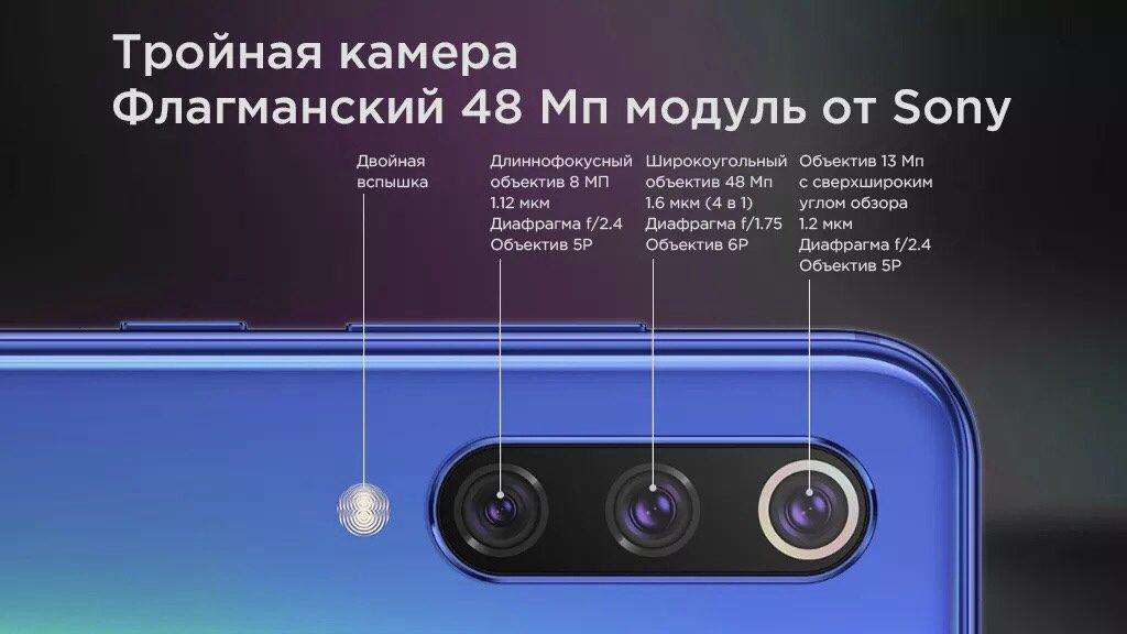 Смартфон Xiaomi Mi 9 SE 6/64Gb Piano Black | Чёрный (Global version)