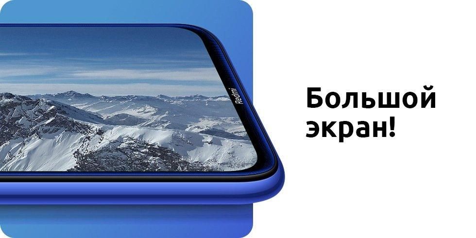 Смартфон Xiaomi Redmi Note 8T 4/128 Gb Moonlight White | Белый (Global version)