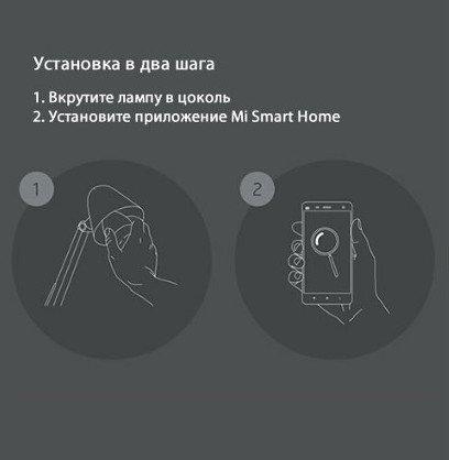 Лампа Xiaomi Yeelight LED Smart Bulb